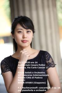 Wada Ayako 25-01-2020