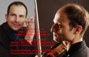 duo Belozertsev-Pshenichny, 7-1-2018